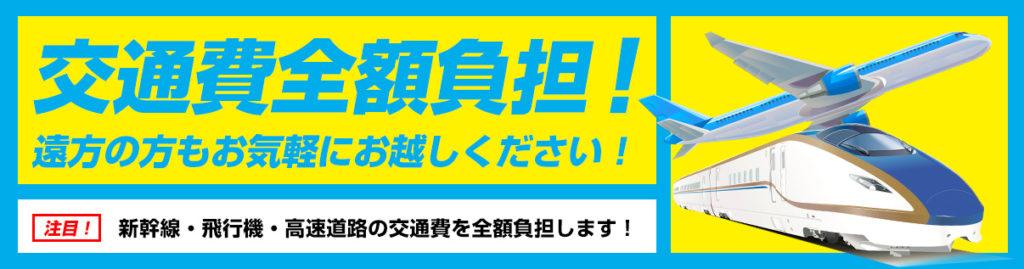banner_kotu