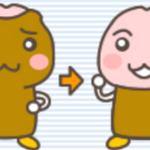 包茎手術はどこでする?一般泌尿器科と包茎専門クリニックの違い②